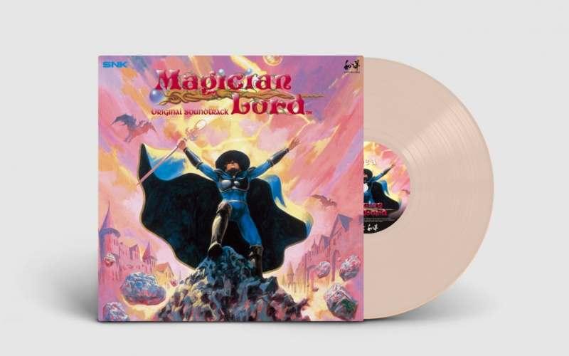 magician lord vinyl